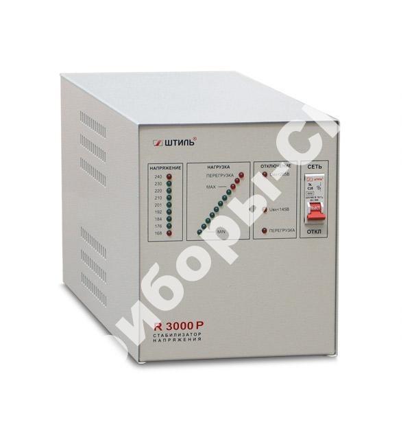 R3000P - стабилизатор напряжения